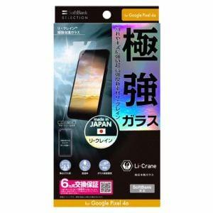 Softbank SELECTION SB-A003-GAGG/LC リ・クレイン極強保護ガラス Google Pixel 4a クリア