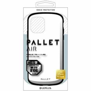 MSソリューションズ iPhone 12 Pro/12用  耐衝撃ハイブリッドケース PALLET AIR ホワイト LP-IM20PLAWH