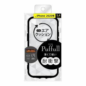レイ・アウト iPhone 12 mini (2020年発売 5.4インチ) 耐衝撃ハイブリッド Puffull/クリア/ブラック RT-P26CC14/CBM