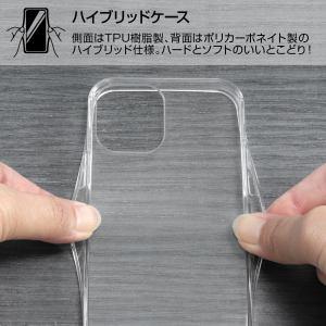 レイ・アウト iPhone 12 Pro / iPhone 12 (2020年発売 6.1インチ) ハイブリッド/クリア RT-P27CC2/CM
