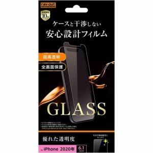 レイ・アウト iPhone 12 Pro / iPhone 12 (2020年発売 6.1インチ)ガラス 10H 光沢 ソーダガラス RT-P27F/SCG