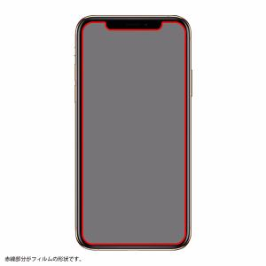 レイ・アウト iPhone 12 Pro MAX (2020年発売 6.7インチ) ガラス 10H 光沢 ソーダガラス RT-P28F/SCG
