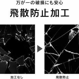 トリニティ iPhone 12 Pro/12用  FLEX 3D ゴリラG BL低減 複合フレームガラス BK TR-IP20M-G3-GOBCCCBK