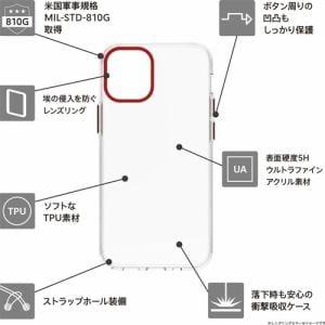 トリニティ iPhone 12 Pro / iPhone 12 (2020年発売 6.1インチ) [Turtle Premium] ハイブリッドケース クリア TR-IP20M-TTP-CL