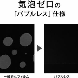 トリニティ iPhone 12 mini (2020年発売 5.4インチ) フルC ゴリラG 反射 BL低減 画面保護強化ガラス TR-IP20S-GL-GOBCAG