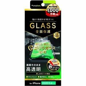 トリニティ iPhone 12 mini (2020年発売 5.4インチ) フルクリア ゴリラG 高透明 画面保護強化ガラス TR-IP20S-GL-GOCC