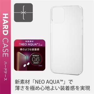 エレコム PM-A20AAQCR iPhone 12 mini ハードケース AQUA クリア