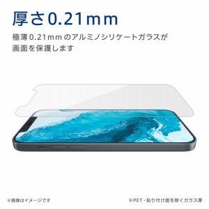 エレコム PM-A20AFLGGCGOS iPhone 12 mini ガラスフィルム ゴリラ エッジ強化 セラミックコート 0.21mm 防塵プレート