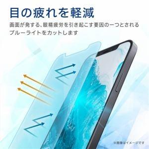 エレコム PM-A20AFLPWBL iPhone 12 mini フィルム 超衝撃吸収 ブルーライトカット 指紋防止 反射防止