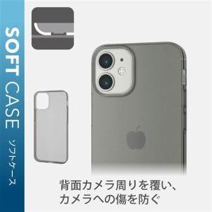 エレコム PM-A20AUCUBK iPhone 12 mini ソフトケース 薄型 ブラック