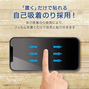 エレコム PM-A20BFLAN  iPhone 12/12 Pro フィルム 反射防止