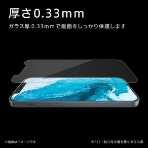 エレコム PM-A20BFLGFG  iPhone 12/12 Pro ガラスフィルム 0.33mm 硬質フレーム