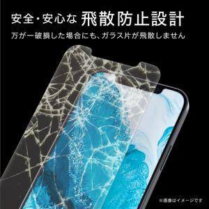 エレコム PM-A20BFLGTCBL iPhone 12/12 Pro ガラスフィルム 0.21mm ストロング ブルーライトカット