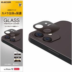 エレコム PM-A20BFLLP1BK iPhone 12 カメラレンズカバー ガラス ブラック