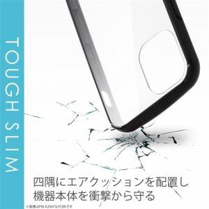 エレコム PM-A20BTSLFCBK  iPhone 12/12 Pro ハイブリッドケース TOUGH SLIM LITE フレームカラー ブラック
