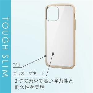 エレコム PM-A20BTSLFCIV  iPhone 12/12 Pro ハイブリッドケース TOUGH SLIM LITE フレームカラー アイボリー