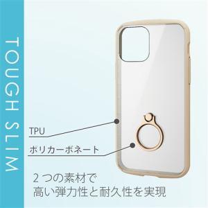 エレコム PM-A20BTSLFCRIV  iPhone 12/12 Pro ハイブリッドケース TOUGH SLIM LITE フレームカラー リング付き アイボリー
