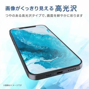 エレコム PM-A20CFLAGN iPhone 12 Pro Max フィルム 高光沢