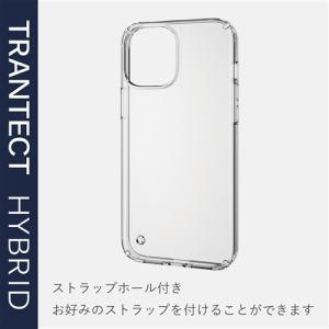 エレコム PM-A20CHVCCR iPhone 12 Pro Max ハイブリッドケース TRANTECT クリア