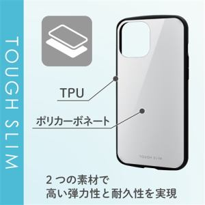 エレコム PM-A20CTSLWH iPhone 12 Pro Max ハイブリッドケース TOUGH SLIM LITE ホワイト