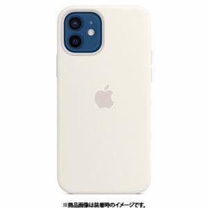アップル Apple MHL53FE/A iPhone 12/iPhone 12 Pro シリコーンケース ホワイト