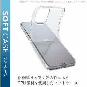 エレコム PM-K202UCTCR Android One S8 ソフトケース 極み クリア
