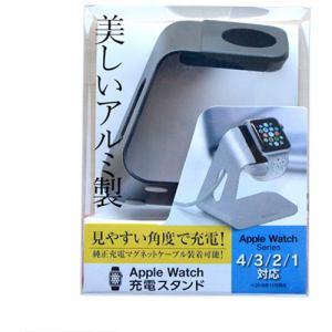 ミヨシ SST-14/BK Apple Watch用 アルミスタンド ブラック