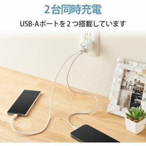 エレコム MPA-ACU11WF AC充電器 スマホ・タブレット用 2.4A出力 USB-Aメス2ポート キューブ型 ホワイトフェイス