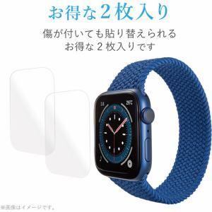 エレコム AW-20SFLAFPBLGR Apple Watch 40mm フルカバーフィルム 衝撃吸収 防指紋 高光沢 ブルーライトカット