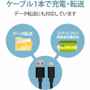 エレコム MPA-UAL01BK Lightningケーブル スタンダード 0.1m ブラック