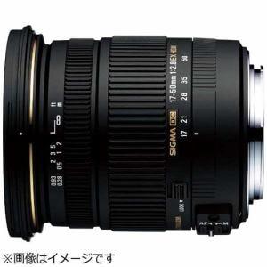 シグマ シグマ  17-50mm F2.8 EX DC HSM  ソニー 17-50F2.8EXDCHSM