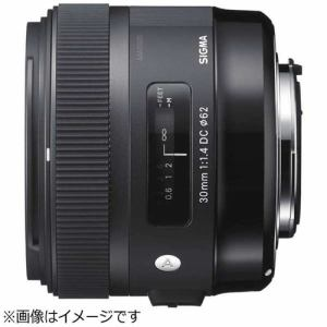 シグマ 交換レンズ AF30/1.4DCHSM