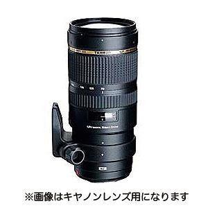 【クリックで詳細表示】タムロン SP 70-200mm F2.8 Di VC USD / ニコン用 SP70/200/2.8DIVCUSDA009