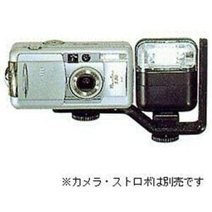 エツミ E-1310 デジカメブラケット
