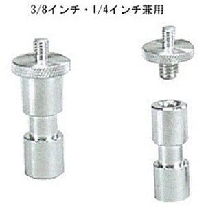 エツミ ライトスタンド用ダボネジ E-2040
