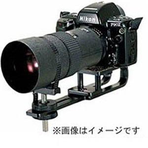 エツミ テレホルダープロ E-6028