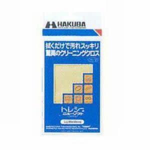 ハクバ トレシーニューソフト L ライトイエロー KTR-Y24