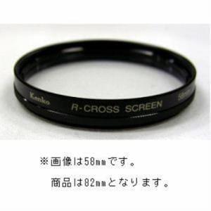 Kenko filter circular PL CPL30MM for digital cameras