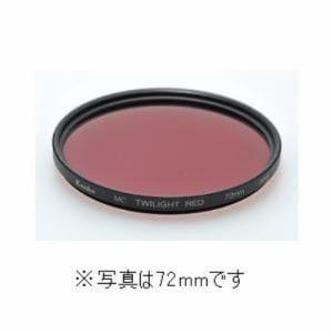 ケンコー 67 S MC TWILIGHT RED