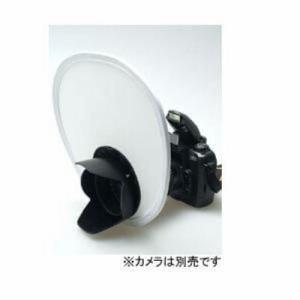 ケンコー ストロボディフューザー 「影とり」 SDF-26