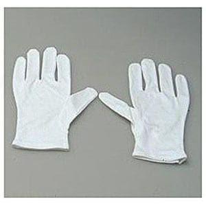 ケンコー ハーバー 編集・整理手袋 (Mサイズ・1セット) GM-1