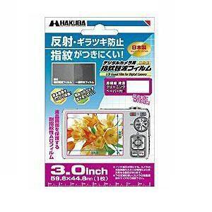ハクバ DGFA-30GP 指紋軽減フィルム 汎用 3.0インチ