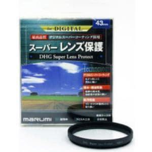 マルミ フィルター DHGSLP43MM