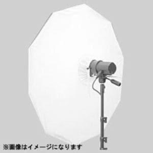 コメット N-50用フラット・アンブレラディフューザー