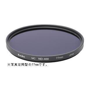 ケンコー フィルター 62SMCND400プロ