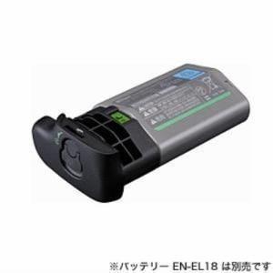 ニコン バッテリー室カバー BL5