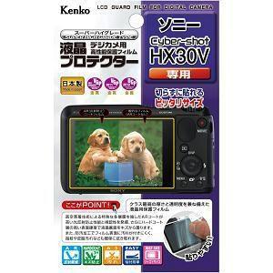 ケンコー 保護フィルム  液晶プロテクター ソニー Cyber-shot HX30V 用 KLPSCSHX30V