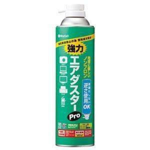Miraisell  MS2-ADPRODME  エアダスターPro  苦み成分入り  350ml