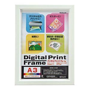 ナカバヤシ フ-DPW-A3-W デジタルプリントフォトフレーム A3/B4判 ホワイト