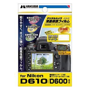 ハクバ Nikon D610 / D600 専用 液晶保護フィルム DGF-ND610